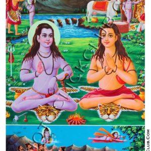 Baba Balaknath with Bharthari Nath Ji