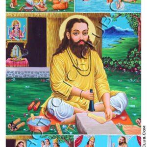 Guru RaviDas – The Reformer
