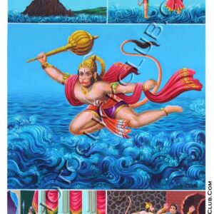 Hanuman Ji Ki Lanka Yatra