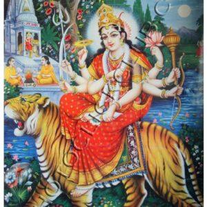 Jai Maa Durga Devi