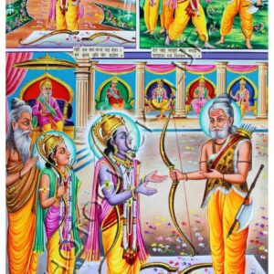 Parshuram Ka Moh Bhang
