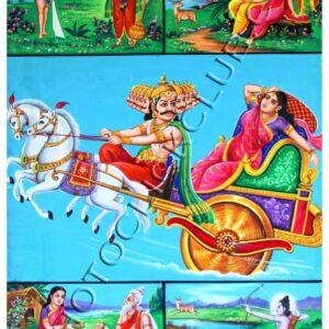 Sita Haran Story