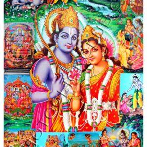 Sita Ram ki RamLeela
